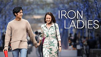 Is Iron Ladies on Netflix New Zealand?