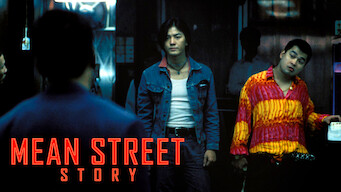 Mean Street Story