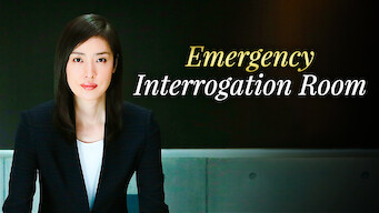 Emergency Interrogation Room: Emergency Interrogation Room 2019