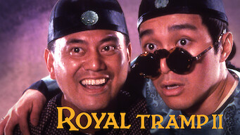 Royal Tramp II